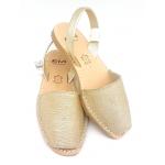Sandale Avarca Qatar Platino